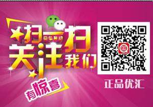 易匚品牌汇官方微博微信